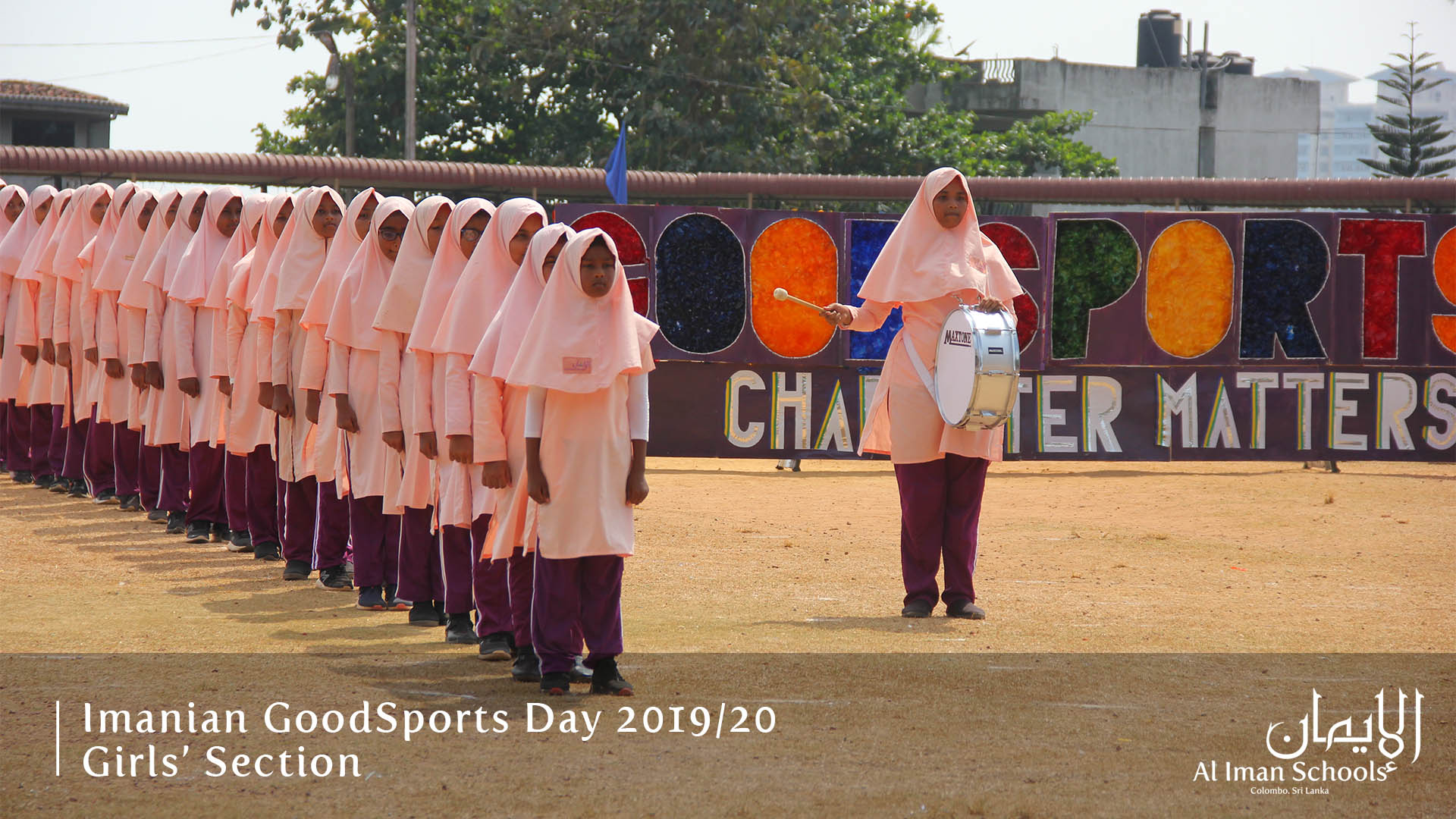 Images from the Girls' Section Sportsmeet 2019/20